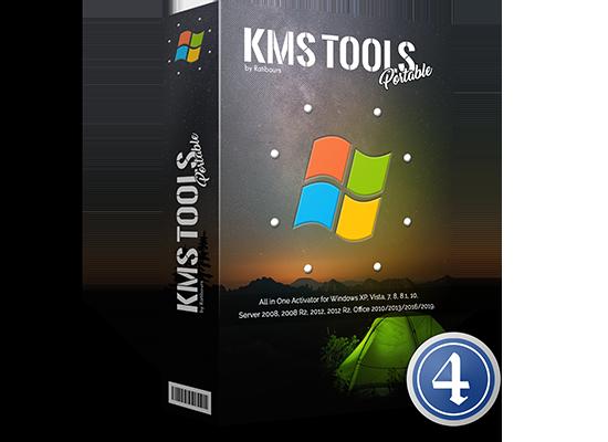 KMS Tools Portable 01 08 2019-Ratiborus - Software